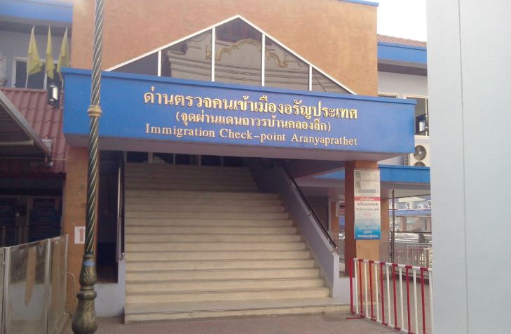 Thailand to Cambodia Border Crossing