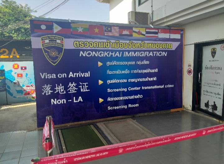 Thai Visa Run Nongkhai